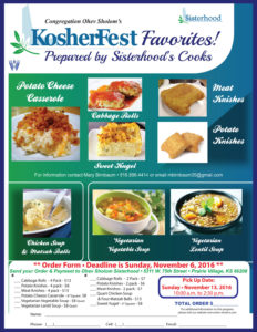 ohev-kosherfest-favorites-order-form