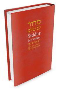 siddur-lev-shalem