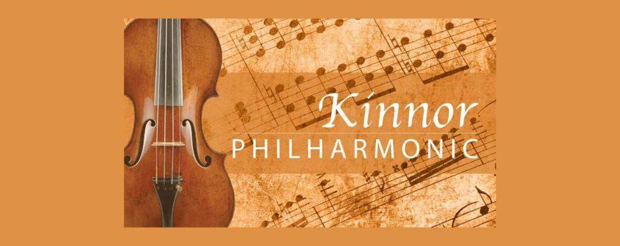 Kinnor Philharmonic