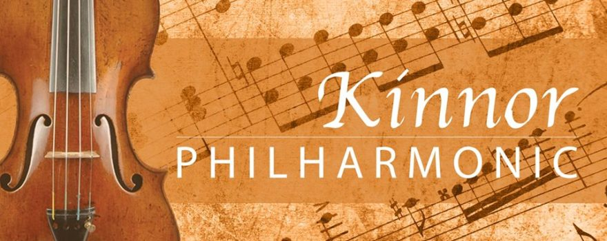 Kinnor Philharmonic