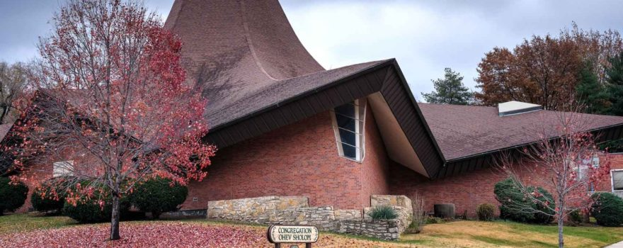 Congregation Ohev Sholom